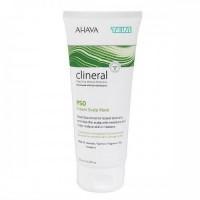 Ahava CLINERAL PSO Scalp Cream Mask: psoriaatilise peanaha mask
