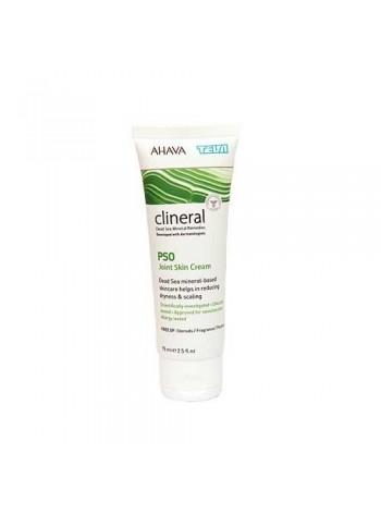 CLINERAL PSO Joint Skin Cream: kreem psoriaatikute liigestele