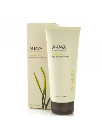 Ahava Firming Body Cream: pinguldav kehakreem
