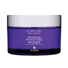 Alterna Caviar Replenishing Moisture Masque: rikkalikult niisutav mask kuivadele juustele