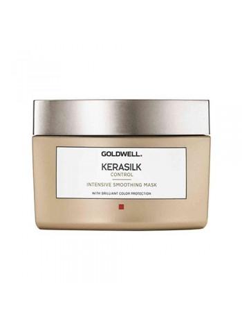Goldwell Kerasilk Control Intensive Smoothing Mask: mask kuivadele ja krässus juustele