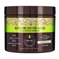 Macadamia Professional Nourishing Moisture Masque: parabeenivaba taastav mask