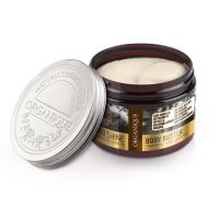 Organique Naturals Body Butter: valik kehakreeme (niisutav; vananemisvastane; salendav)
