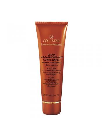 Collistar Body-Legs Self-Tanning Cream: isepruunistav kreem kehale ja jalgadele