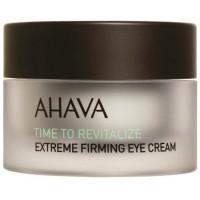 Ahava Extreme Firming Eye Cream: pinguldav silmakreem
