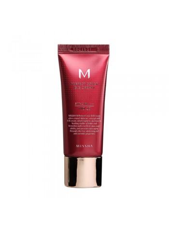 Missha Perfect Cover BB kreem: populaarseim klassikaline matistav BB kreem, 20 ml